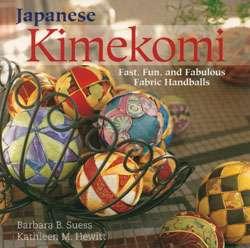 Japanese Kimekomi by Barbara B. Suess & Kathleen M. Hewitt