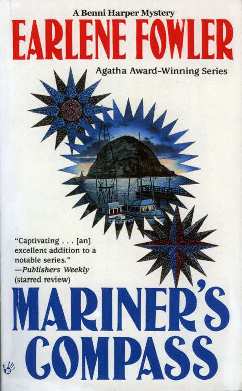 Mariner's Compass by Earlene Fowler (Softcover Book)