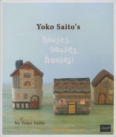 Yoko Saito's Houses, Houses, Houses (Book) preview