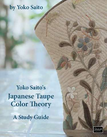 Yoko Saito's Japanese Taupe Color Theory (Book)