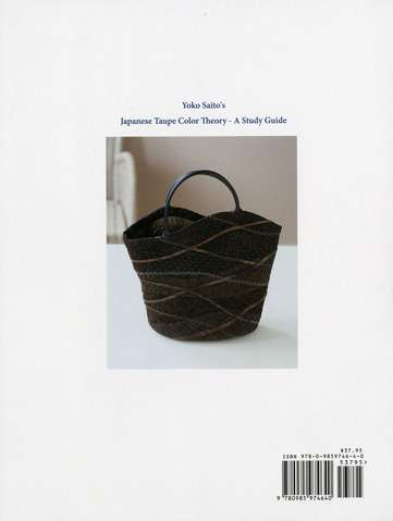 Yoko Saito's Japanese Taupe Color Theory (Book) preview