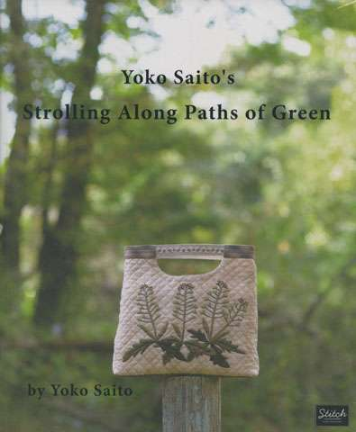 Yoko Saito's Strolling Along Paths of Green preview