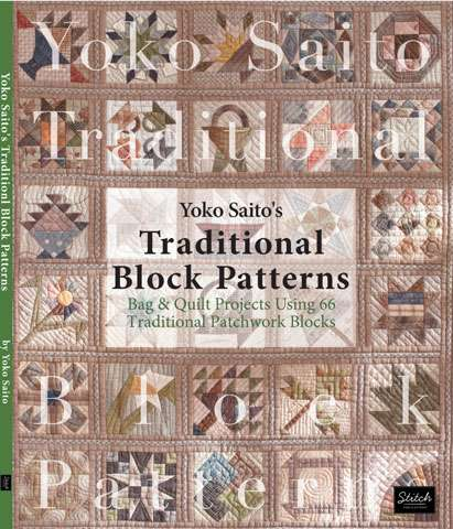 Yoko Saito's Traditional Block Patterns (Book)