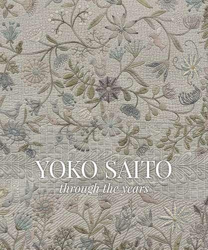 Yoko Saito Through The Years (Book) preview