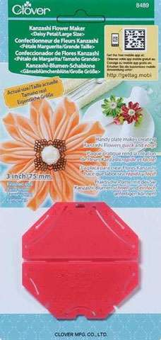 Kanzashi Flower Maker - Daisy Petal (large)