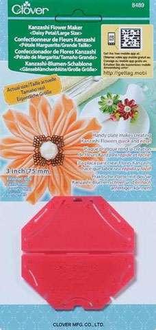 Kanzashi Flower Maker - Daisy Petal (large) preview