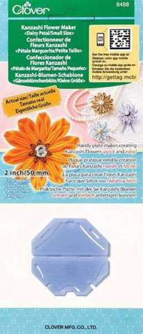 Kanzashi Flower Maker - Daisy Petal (small)