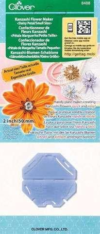 Kanzashi Flower Maker - Daisy Petal (small) preview