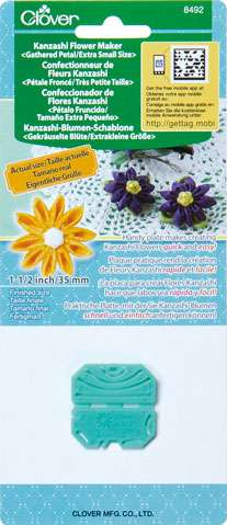 Kanzashi Flower Maker - Gathered Petal (extra small)