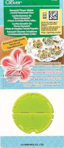 Kanzashi Flower Maker - Orchid Petal (small)