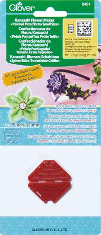 Kanzashi Flower Maker - Pointed Petal (extra small)