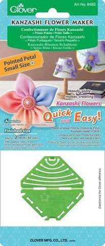 Kanzashi Flower Maker - Pointed Petal (small)