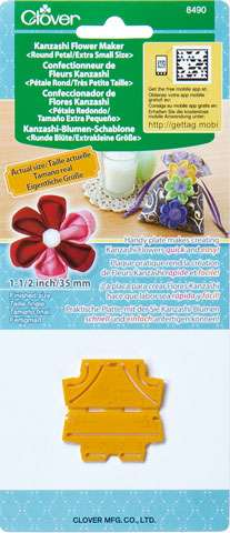 Kanzashi Flower Maker - Round Petal (extra small)