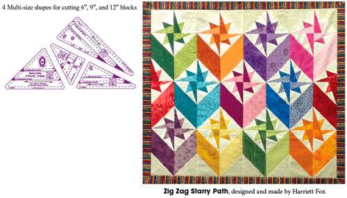 Starry Path Template Set by Marti Michell